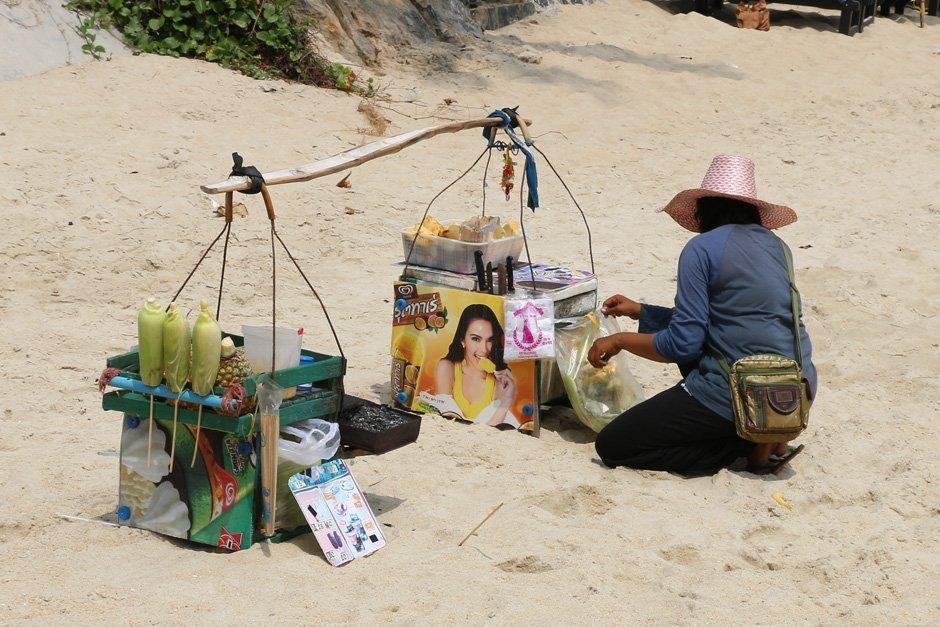 rummana_beach